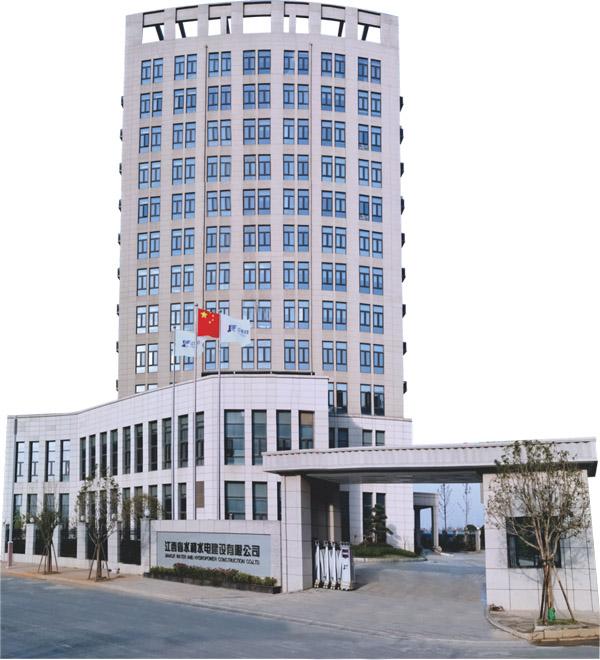 南昌市星河国际大楼办公楼
