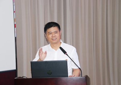 "18luck新利app举办""不忘初心、牢记使命""主题教育党课活动"