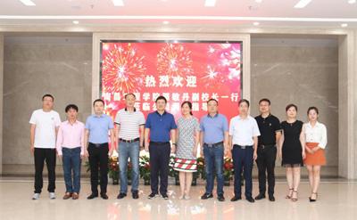 南昌工程学院副校长周敏丹一行莅临公司调研指导